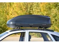 Бокс-багажник на крышу Аэродинамический Серый Turino Compact